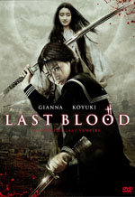last_blood_dvd[1].jpg